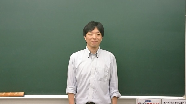 松井 健(室長)