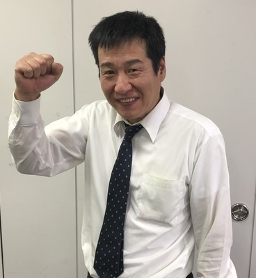 大井 浩文