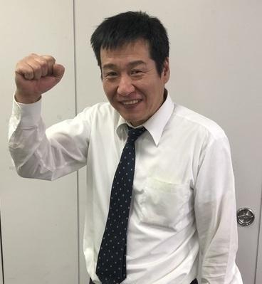 大井 浩文(おおい ひろふみ)