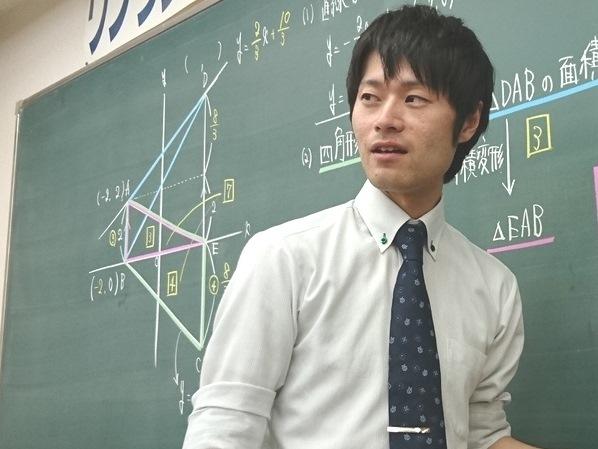 平田 拓也(室長)