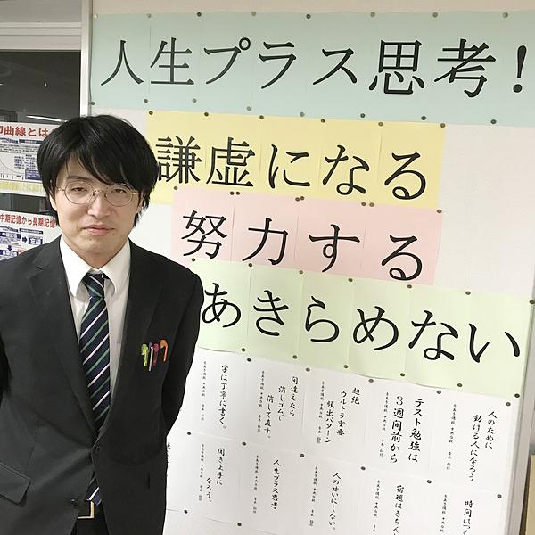 青木 拓弥(室長:数・理)