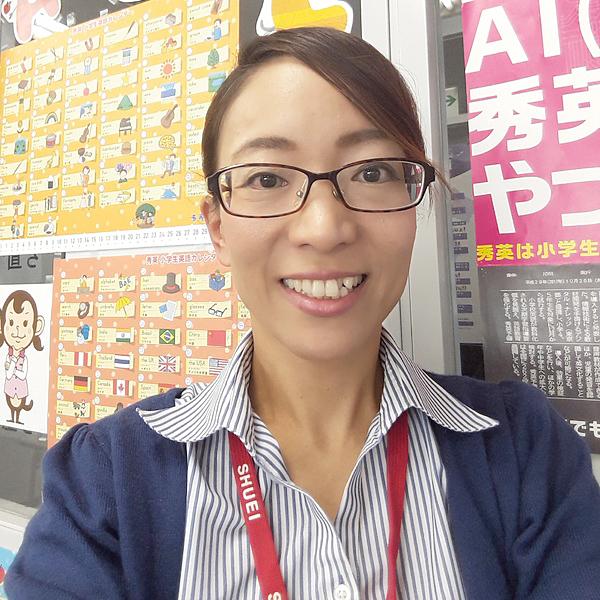 樋泉 澄子(中学受験クラス室長、甲府北口校小学生室長)
