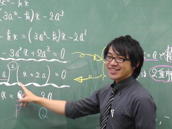 杉浦 元紀 講師 (数学)