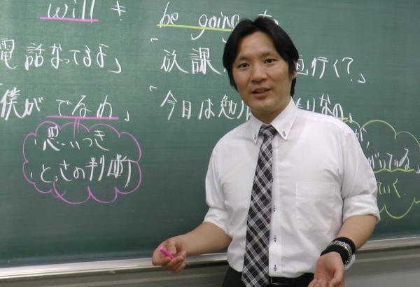 下田 裕介(英語)