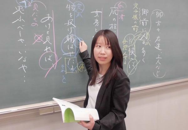 鈴木 美波