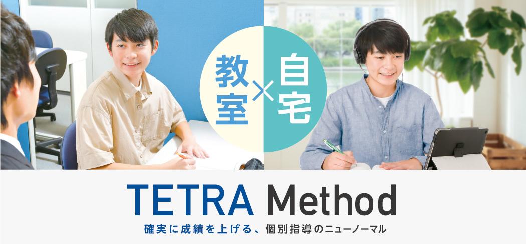 TETRA Method